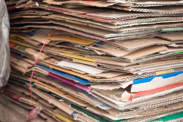 12月20日废纸价格:越涨越来劲,根本停不下来