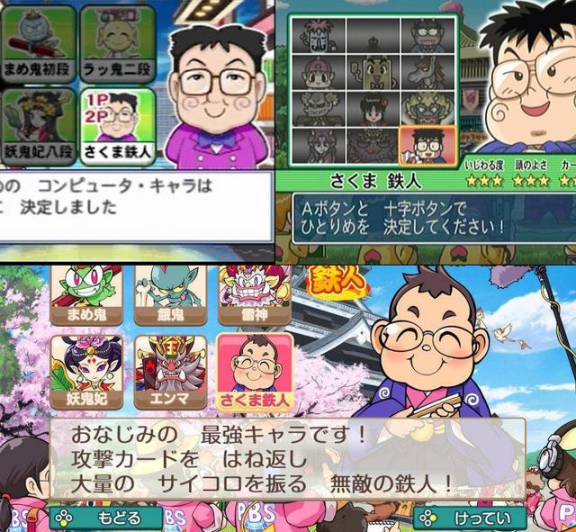 """首月销量破百万,让KONAMI躺着赚大钱的""""小众游戏""""插图5"""