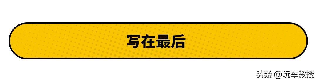 年度最佳!油耗2.67L!日本权威推荐的车型有多好?插图22