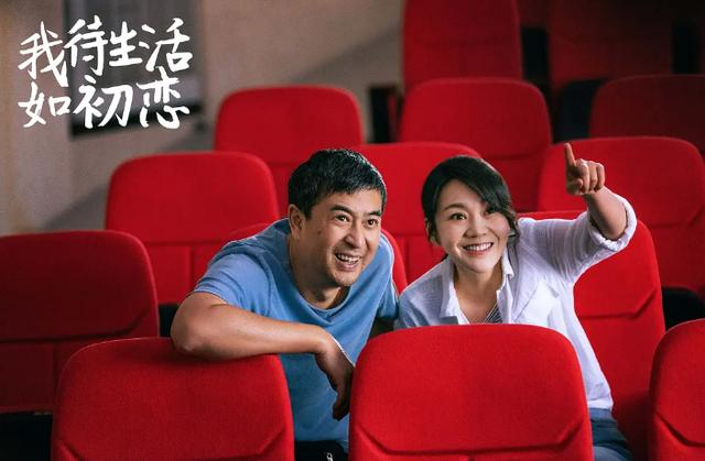 20年十大热门高分国产剧:《装台》曲高和寡,《棋魂》未入前三插图19
