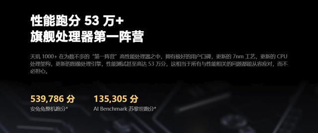 除了小米11,各价位段值得买小米Redmi新机盘点,推荐三款插图12