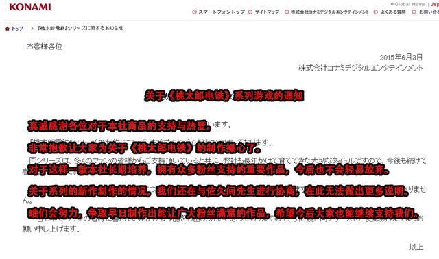 """首月销量破百万,让KONAMI躺着赚大钱的""""小众游戏""""插图20"""