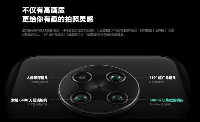 除了小米11,各价位段值得买小米Redmi新机盘点,推荐三款插图15