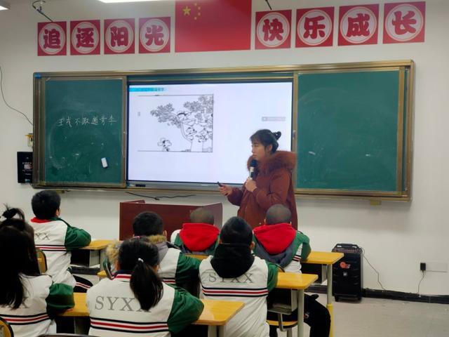 课堂教学展风采,教学比武促提升 ——南充市嘉陵区实验小学语文高段课堂教学大比武纪实插图32