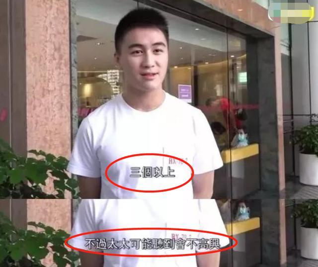 奚梦瑶富三代儿子首次曝光,皮肤白皙混血感十足,由专人负责照料插图5