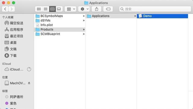 今日头条优化实践:iOS 包大小二进制优化插图8