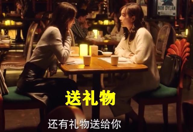 双女主《了不起的女孩》首播,金晨演御姐型霸总,男主剧本妥妥的插图1