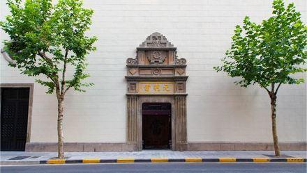 """还原老上海当铺真实场景,""""海上第一当""""旧址博物馆还吸引了海外华侨参观"""