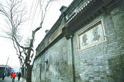 曾是京城五大当铺之一 在南锣鼓巷寻找被忽略的万庆当铺