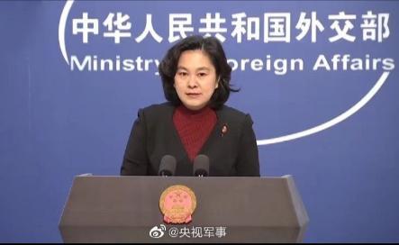 美国和中国分列全球军火销售总额一二名?外交部回应