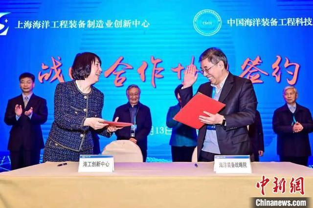 """中国深远海海工装备行业谋求""""质变"""""""