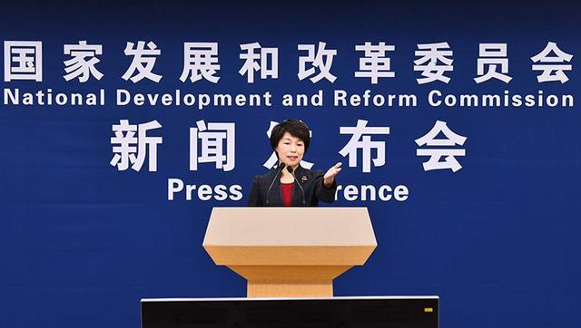 新华财经|国家发改委:预计短期内物价涨幅仍将处于较低水平