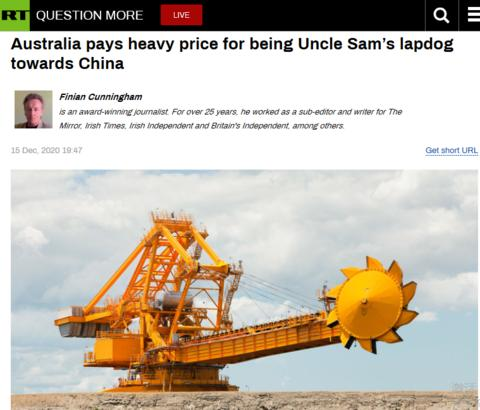俄媒形容澳大利亚愚蠢式傲慢:中澳贸易的唯一输家