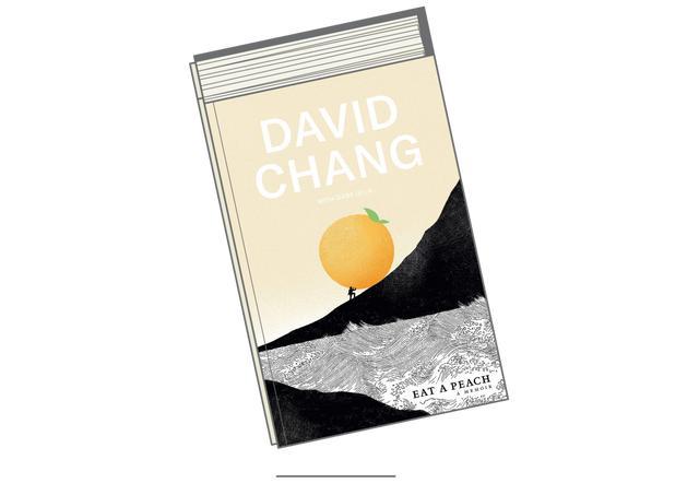 读本好书,为魔幻的一年画上句号:《财富》年度推荐书单插图6