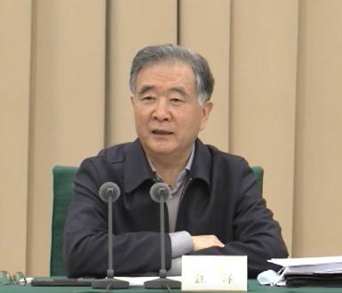 政协全知道 12月21日政协要闻速览插图