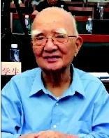 著名经济学家邓子基去世,耄耋之年仍坚守教学一线插图6