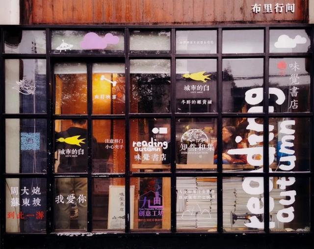 全国热搜!松江这家不借不卖的小书屋,你还没去过吗?插图9