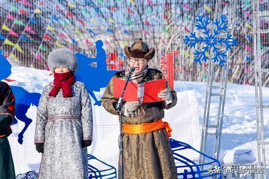 车模+霓裳  2020年鄂温克冬季马赛暨游牧文化体验季开幕插图1