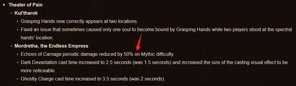 魔兽世界9.0:大秘腰斩削弱,两极化严重,普玩艰难高玩割草插图1