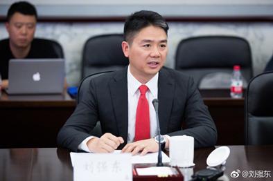 刘强东出山第一刀,京东7亿美元投资兴盛优选,背后女人是徐新