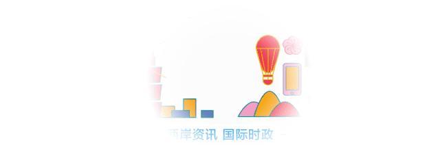 """台湾人发现,台湾企业都""""跑到""""了大陆"""